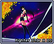 Fighter Star A